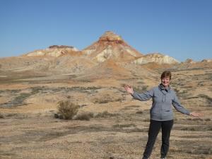 Part of the Painted Desert Range