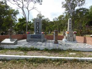 "Memorial to 700 Japanese pearl divers lost mainly to the ""bends"""