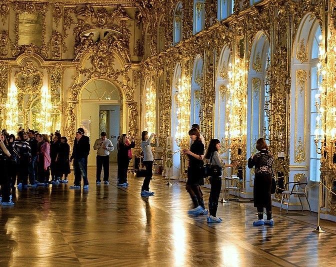 The Gold Hall